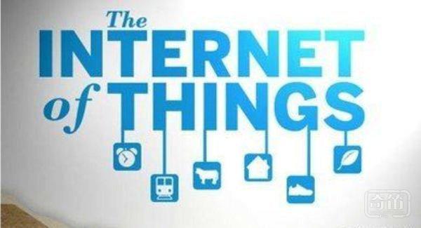 百名行业专家为你讲述物联网的现状与未来