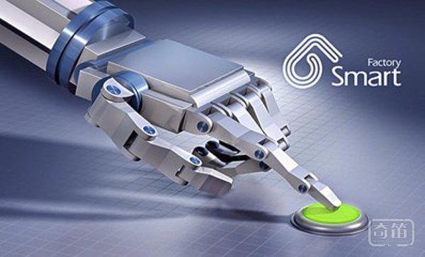 传统企业向智能工厂晋级的利器