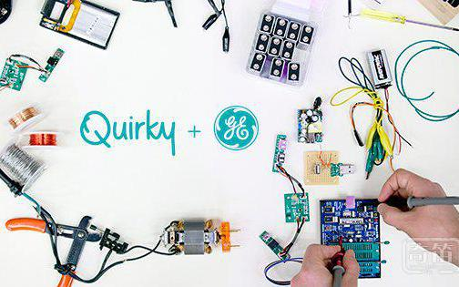 世界上最有创意的生产商 Quirky  宣布破产