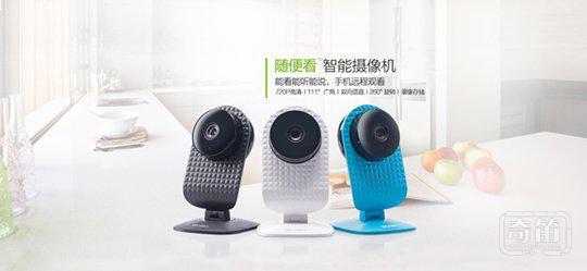 抢先看:物联的重磅智能家居产品将亮相上海国际智能建筑展