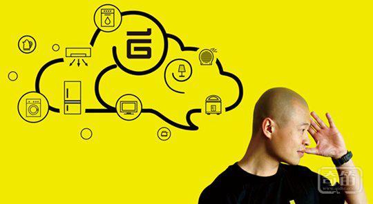 提供智能硬件自助开发和云服务平台的机智云,完成2亿人民币B轮融资