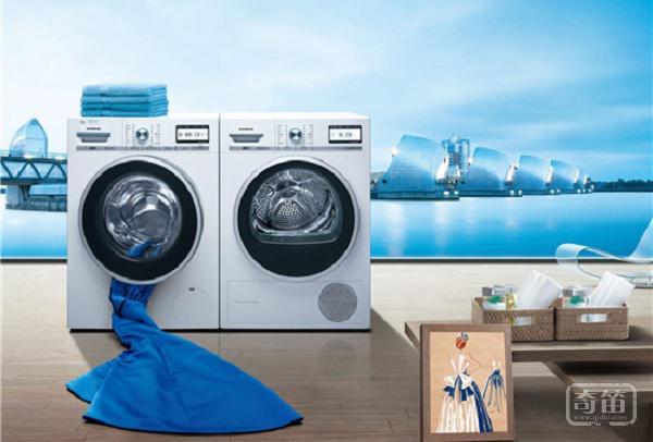智能洗衣机不够智能