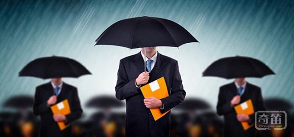 智能家居的出现,将对家庭财产保险业产生重大影响