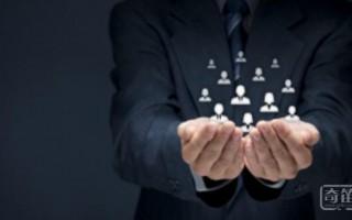 【营销有道】:如何通过客户定位寻找潜在客户