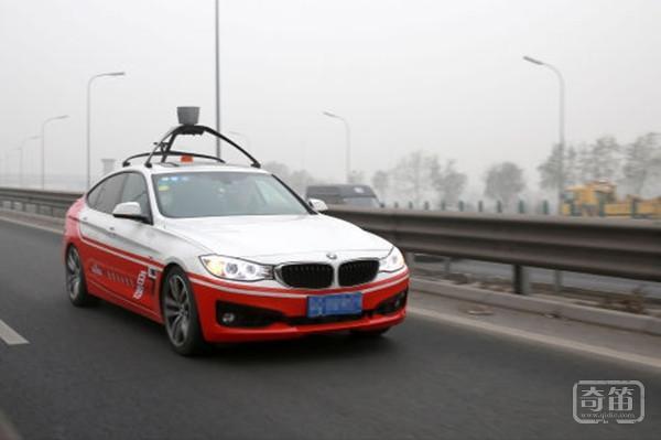 百度无人驾驶车完成路测,最高时速100公里