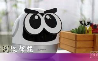 会卖萌的家用智能摄像头,布丁机器人评测