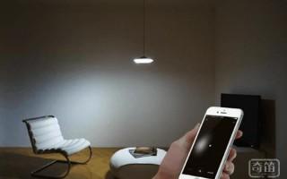 可用手机控制光线方向,Fluxo智能灯