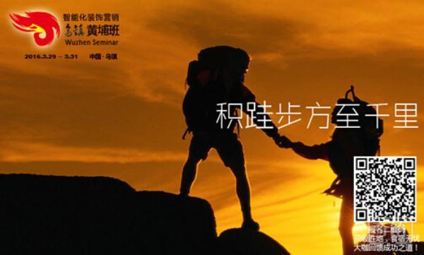 积跬步方至千里,齐携手自然功成 ——专访中国智装研究院院长纪全胜