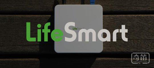 LifeSmart借人工智能探索智能家居节能模式