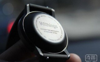 诺基亚计划以 1.7 亿欧元收购智能硬件厂商 Withings 以求进入数字健康领域