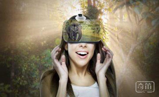 被VR抢了风头 智能家居未来该如何发展?
