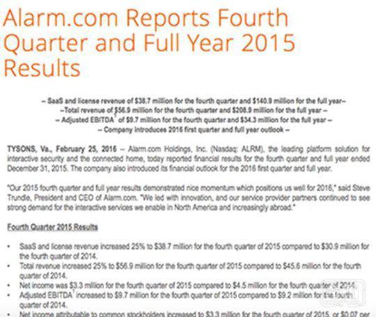 从Alarm的年度财报看智能家居安全系统市场