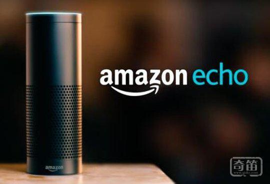 智能家居市场开战,亚马逊Echo打响头炮