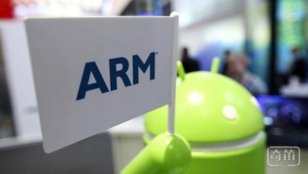 ARM针对台积电