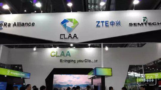 向碎片化宣战,共享经济下诞生运营商级LoRa网络CLAA