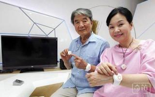 工信部将出台居家健康养老举措 智能硬件迎来发展新机遇