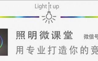 新型LED智能灯泡,让你的睡眠不在是问题