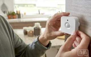 飞利浦推出Hue运动传感器 检测有人自动开灯