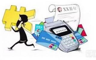 诈骗分子发木马短信 点个链接卡里的钱就没了