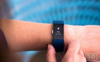 Fitbit发补丁修正Charge 2数据误差问题