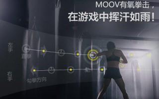 智能手环开发商Moov Now 即将推出智能泳帽,并且终于进入中国市场了