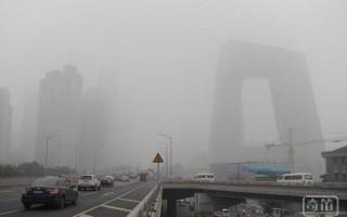 """北京雾霾中有耐药菌 """"人类最后的抗生素""""失效"""