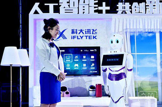 科大讯飞多款人工智能新品亮相 智能家居再升级