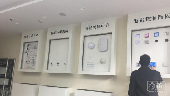 产学研齐飞的南京聪睿杰智能有限公司
