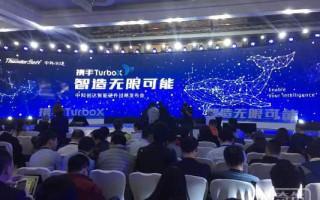 专注操作系统技术 中科创达打造TurboX智能大脑平台