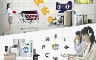 """北京领通科技""""彩虹SDK"""" 帮你解决智能硬件双11大卖后的售后难题"""