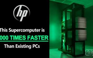 惠普成功测试8TB内存电脑 速度比常规PC快8000倍