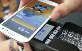 银联拉拢中小支付机构对抗微信支付宝 但移动支付格局已很难改变