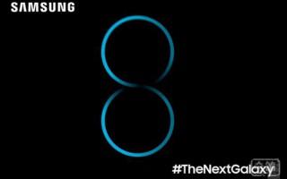 哈曼卡顿不能白买 三星该在S8就搭载其扬声器