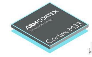 ARM Cortex-M33处理器的五大特色