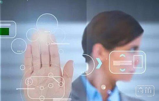 智能家居用户更趋向生物识别方案?