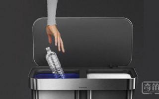 Simplehuman 带来智能垃圾桶,支持语音命令和 Wi-Fi