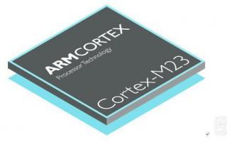 ARM Cortex-M23处理器的五大特色