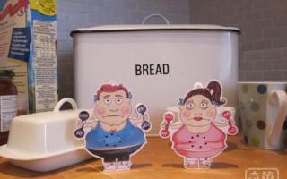 """冰箱里放个可计数""""羞耻""""标签 都没脸去偷吃了"""