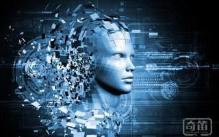 Tech Day报名 | 安创空间技术副总裁石磊:AI简史及未来