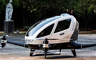 中国载客无人机7月将在迪拜首次投入运营