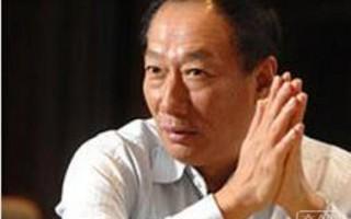 央视专访郭台铭:印度离中国最少还有15到20年的差距