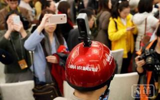 4K无缝实时拼接:TurboX助力猫眼视觉打造VR全景相机