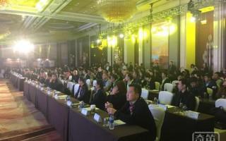 2017中国环境及健康家电高峰论坛落幕绿色智能唱响新生活