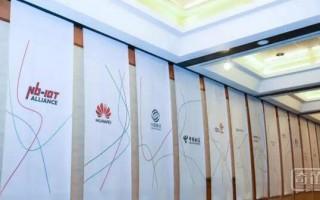 发力区域力量,中国NB-IoT产业生态大会江苏站成功举办