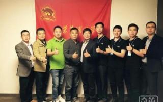 """发挥好""""智装+""""的优势,推动智能行业发展,中国智装黄埔同学会第二届理事会在冰城召开"""