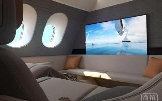 真前卫!看看未来空客A380头等舱是什么样