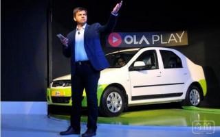 印度专车老大Ola拟再融资一亿美元 狙击Uber扩张