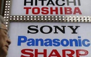 日本家电业的没落,是主动放弃还是惨遭淘汰?