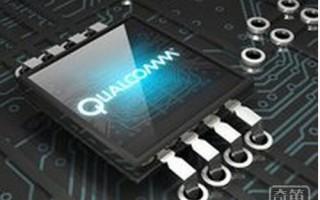 QORVO®全新移动WI-FI解决方案获多家智能手机厂商青睐