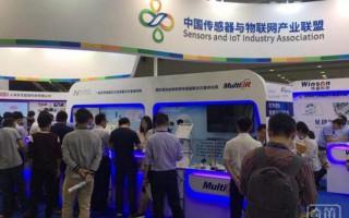 中国传感器行业如何不掉队、加速跑